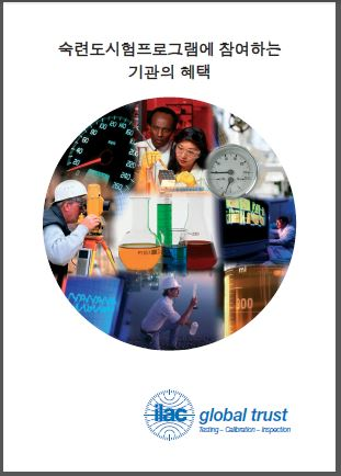 ILAC_B6_05_2011_Korean_Benefits